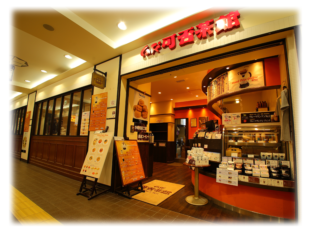カフェ可否茶館 JR小樽駅店